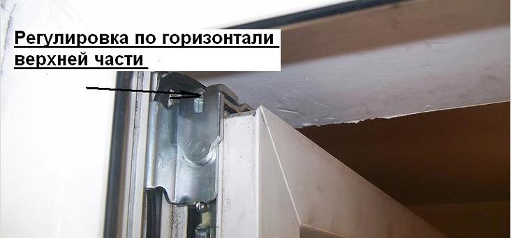 Окна с фурнитурой siegenia-aubi, регулировка, смазка.