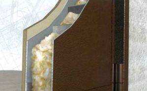 Металлическая дверь с утеплителем